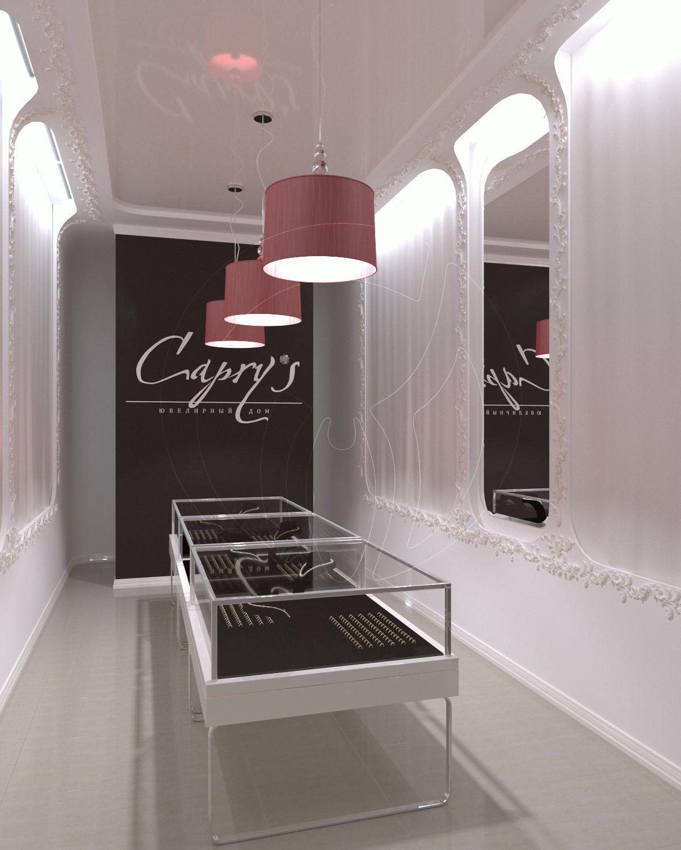 Шоурум showroom ювелирного магазина Caprys 1