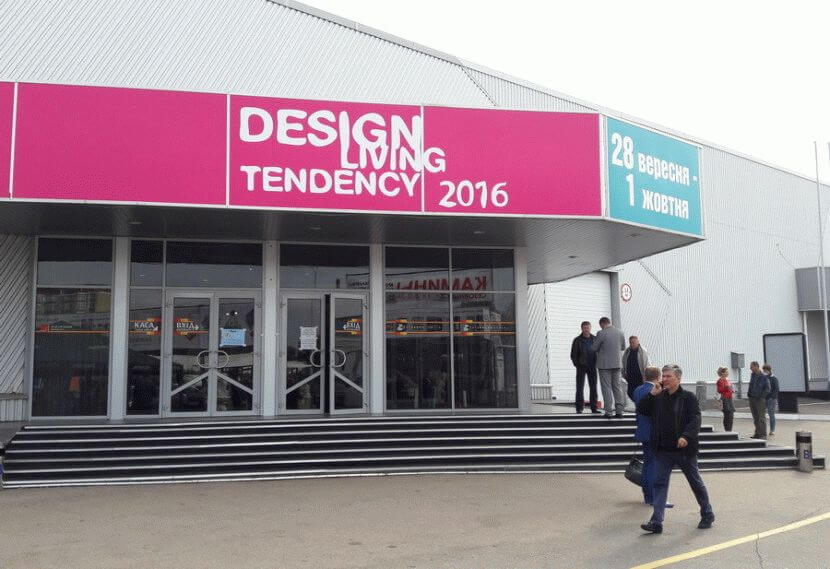 design-living-tendency-2016_day-3_zastavka