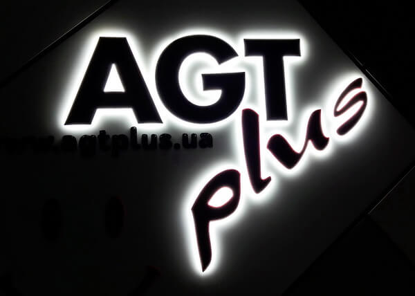 AGT_Zastavka