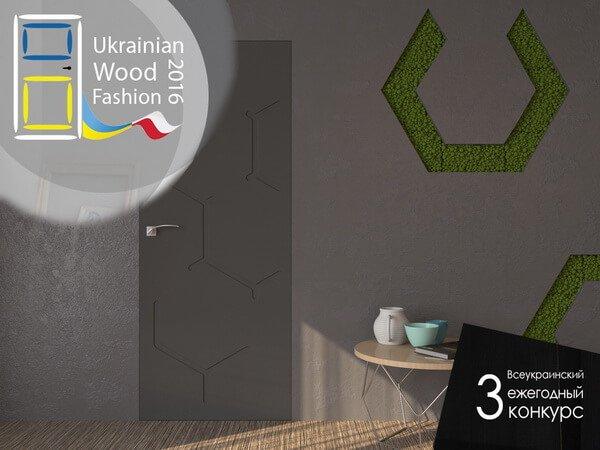 """Конкурс дверей """"Ukrainian Wood Fashion 2016"""""""