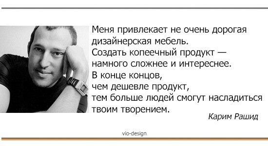 ViO_rashid_deshevo