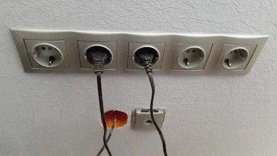 electrica_ViO_1