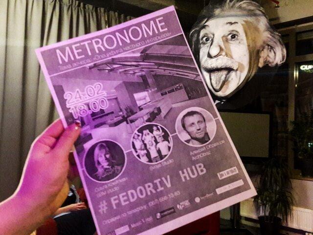 """Творческая встреча METRONOM """"Специфика частного интерьера"""""""