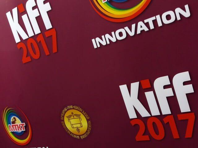 KIFF 2017_Zastavka