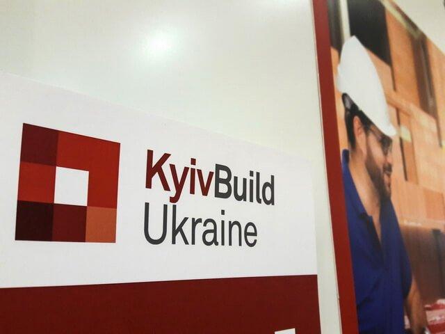 KyivBuild Ukraine 2017_Zastavka