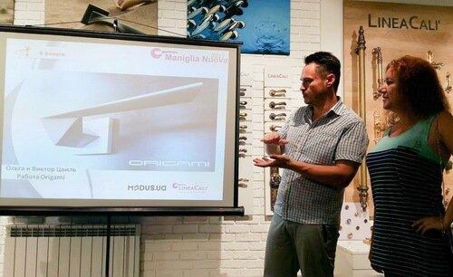 Конкурс Maniglia Nuova 2017. Презентация ручки от дизайнеров Виктора и Ольги Цвиль
