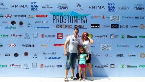 ViO-design на Всеукраинский архитектурный фестиваль Prostoneba.