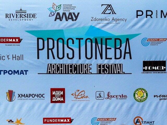Всеукраинский архитектурный фестиваль Prostoneba
