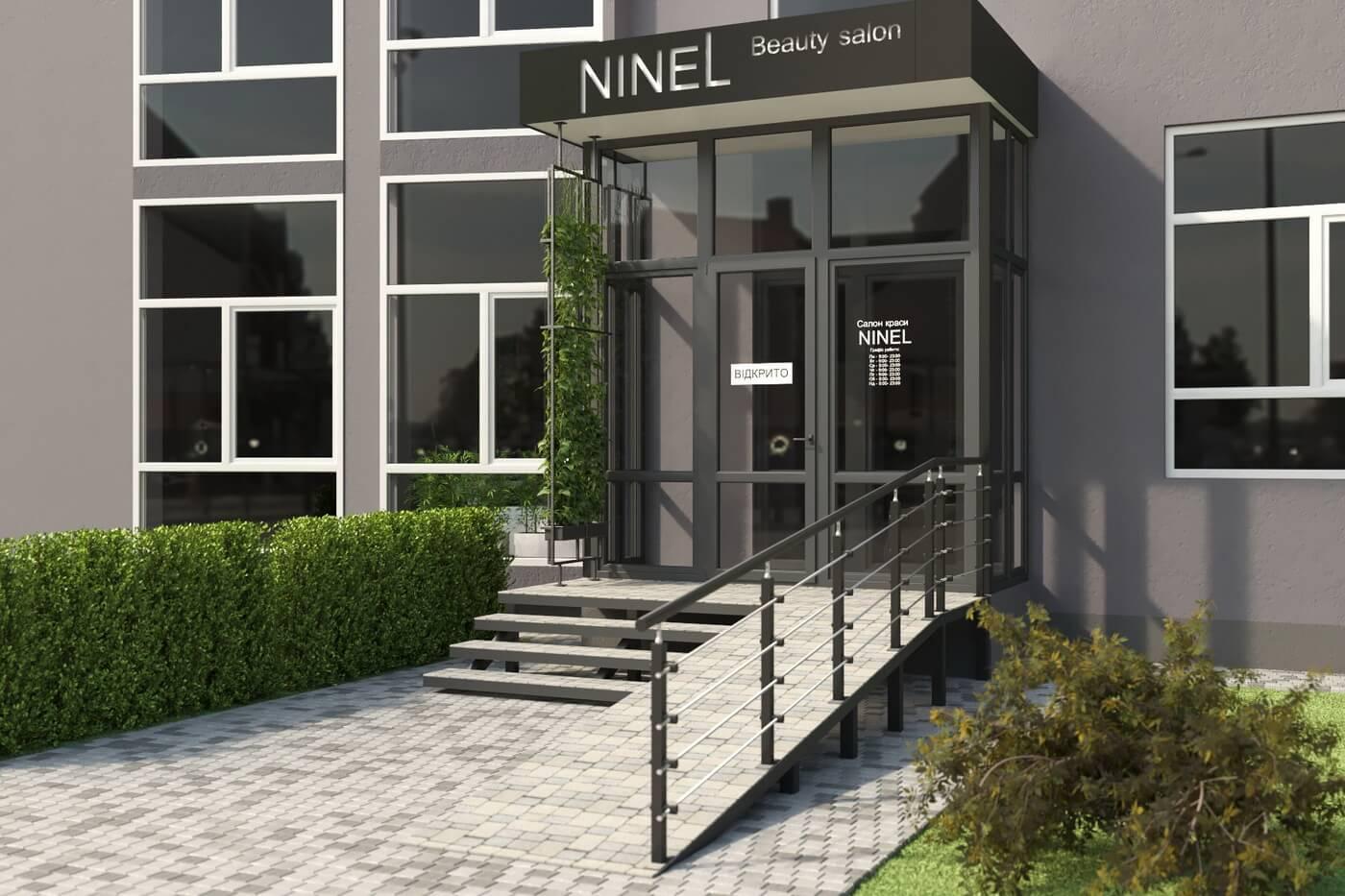 """Экстерьер салона красоты """"Ninel"""". Входная группа салона красоты"""