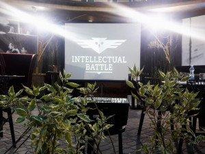 третья четвертьфинальная игра Intellectual Battle 2017