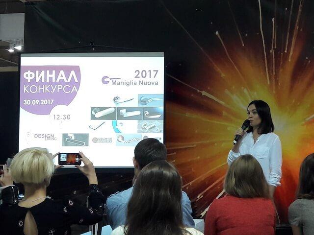 Награждение победителей конкурса Maniglia Nuova 2017