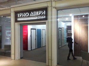 Встреча-знакомство с партнерами Ukrainian Wood Fashion 2017