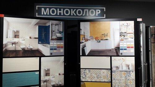 Керамічна мода 2018/ Новые тренды в керамике