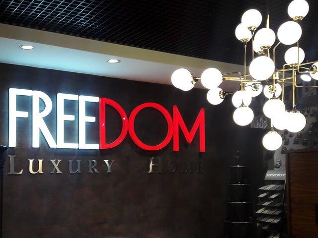 Презентация новинок итальянских фабрик в FREEDOM