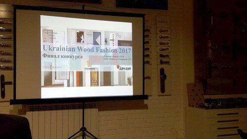 Ukrainian Wood Fashion 2017. Конкурс дверей