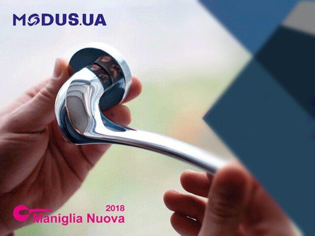 Конкурс дверных дизайнерских ручек Maniglia Nuova 2018