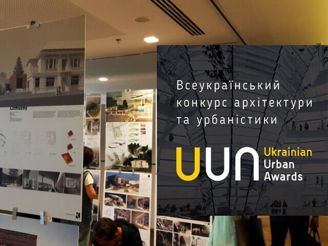 Ukrainian-Urban-Awards-Zastavka