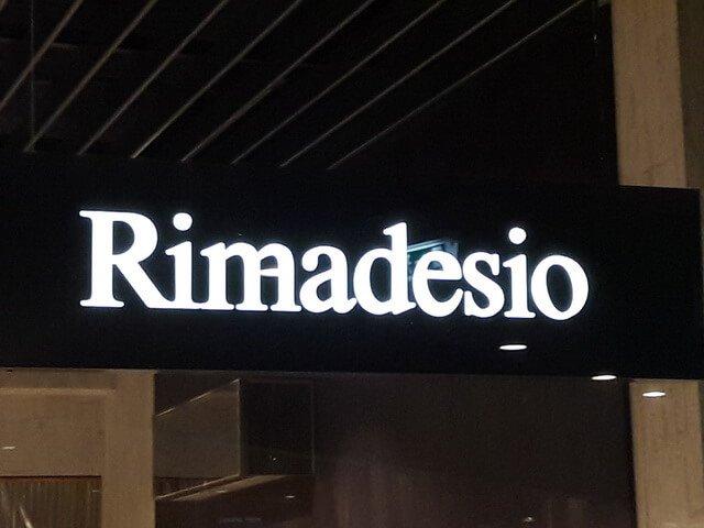 Презентация монобрендового салона Rimadesio