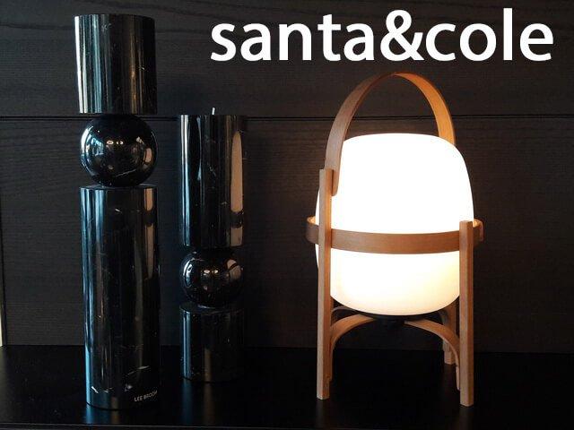 Презентация светильников от Santa&Сole