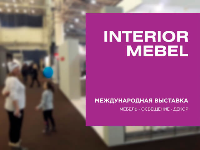 Interior mebel 2019.