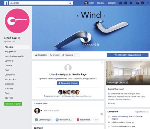 Наша ручка в каталоге Linea Cali. Ручка Wind на заставке странички компании в Фейсбук