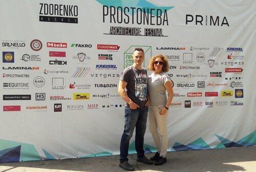 Prostoneba 2019_ Дизайн- студия ViO-design
