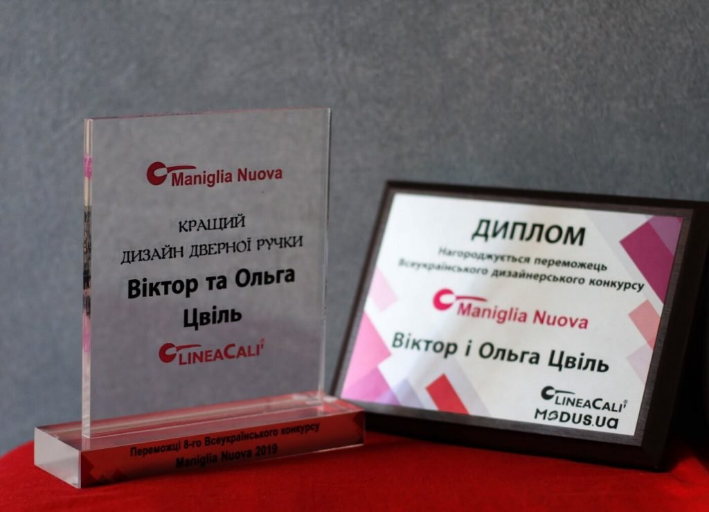 Победа в конкурсе Maniglia Nuova 2019. Диплом победителя конкурса.