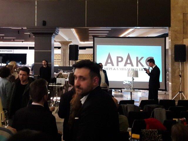 Открытие нового салона Аракс
