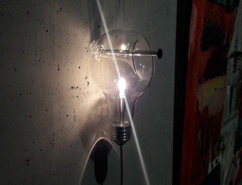 Презентация Eclisse в салоне Proforma. Оригинальный светильник