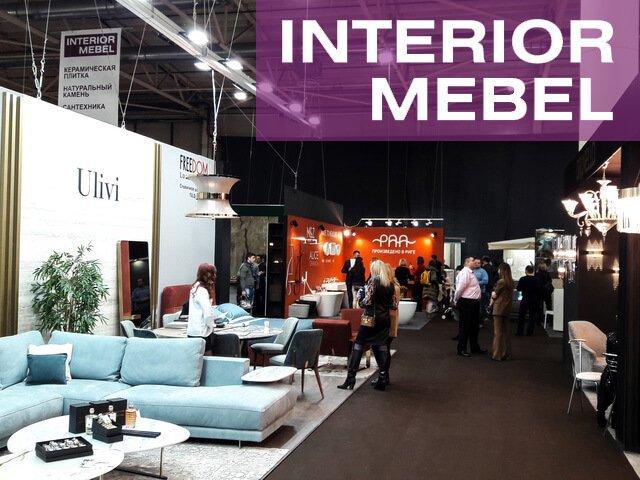 Выставка Interior mebel 2020