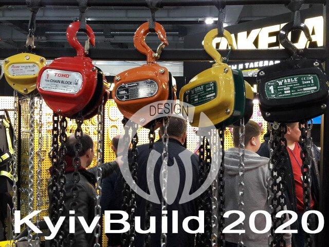 KyivBuild 2020
