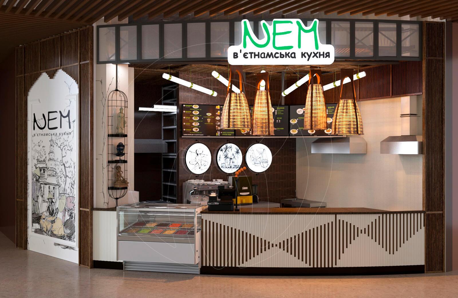 Ресторан fast food NEM. Внешний вид