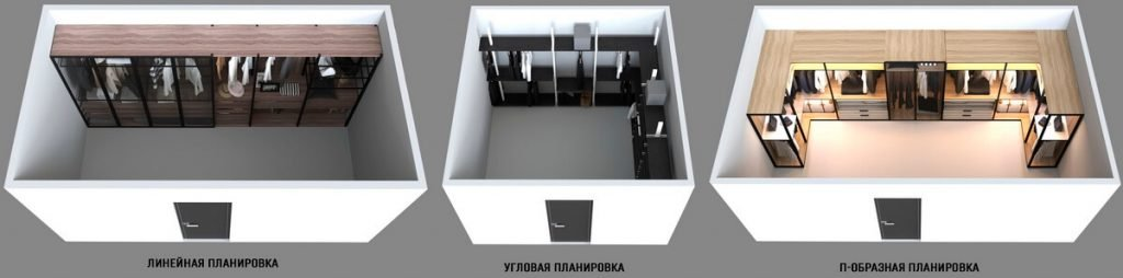 garderobnaya-komnata-vid