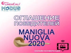 anons-mn2020-final