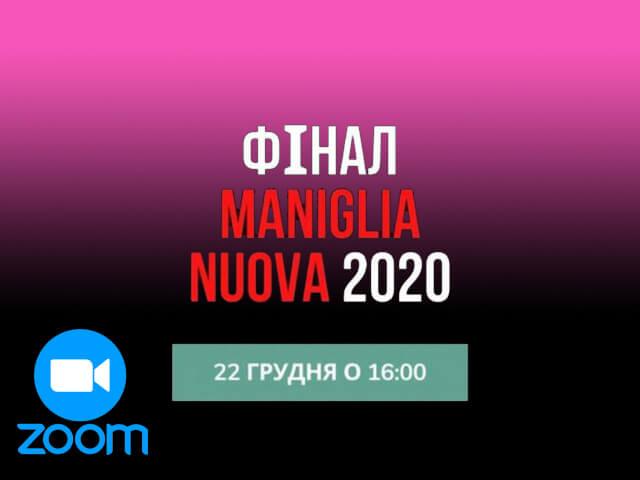 Winner-Maniglia Nuova-2020-Zastavka