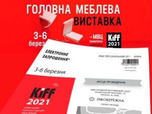 KIFF-2021