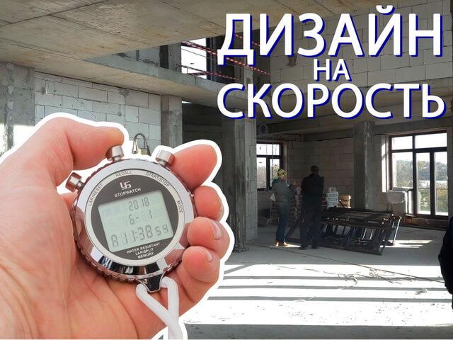 design-na-vremya-zastavka